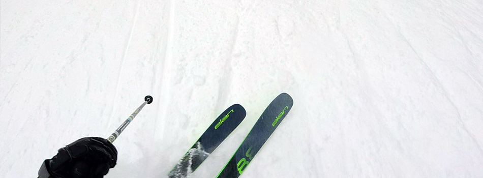 2020 Elan Ripstick 88 Ski Review: Wide Action Image 1