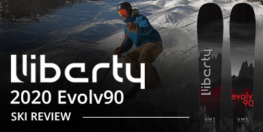2020 Liberty Evolv90 Ski Review -  Intro Image