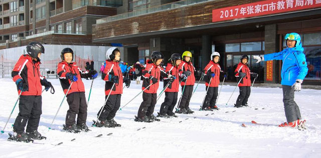 Top Five Fridays May 10, 2019: New Ski Participants in China Image