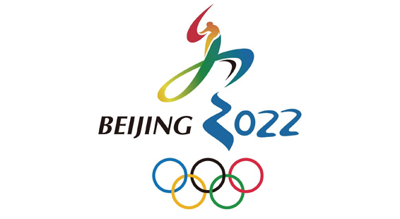 Top Five Fridays August 7, 2015: Beijing Wins 2022 Winter Olympics Bid